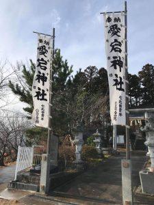 地元愛宕神社での1枚